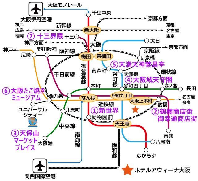 大阪大会観光スポットマップ